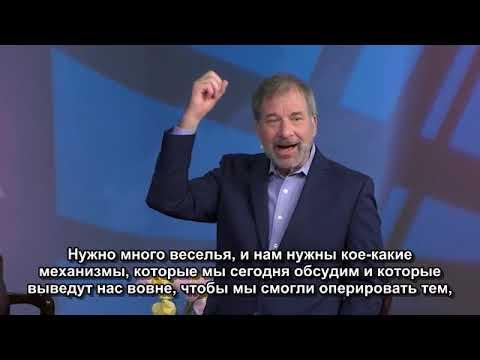 "ʘ  Адамус. Серия ""Emergence"" Шоуд 10"
