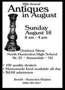 Antiques In August (28th Annual)