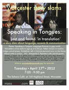 Speaking in Tongues: Lost (and found) in translation