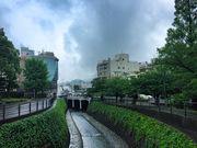 Nagasaki: City of Life