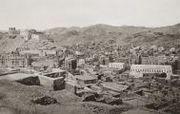 Mecca - A Dangerous Adventure: Snouck Hurgronje's early photographs 1885