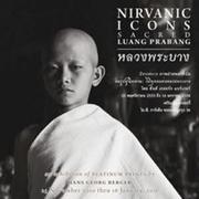 Platinum-Palladium prints: Nirvana Icons: Scared Luang Prabang