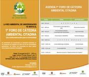 1ER FORO DE CÁTEDRA AMBIENTAL CITADINA