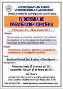 IV JORNADA DE INVESTIGACIÓN CIENTÍFICA - USP