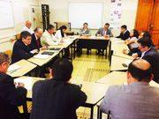 Curso para docentes de bachillerato de México