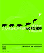 Grasshopper Workshop Series | Iran, Isfahan