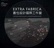 Extra Fabrica 2014