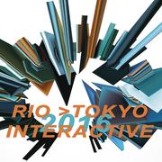 ARCHITECTURAL ASSOCIATION VISITING SCHOOL RIO DE JANEIRO WORKSHOP:   Rio to Tokyo Interactive