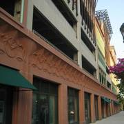 50th Anniversary Walking Tour - The Language of Ornament at 360 State Street