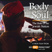 Body & Soul Screening
