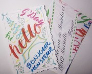 Outgoing Mail-