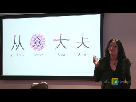 "Shaolan Hsueh: ""Chineasy"" | Talks at Google"