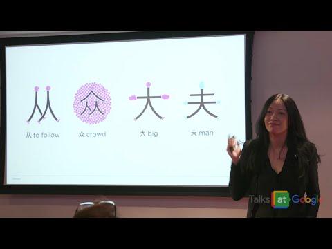 "Shaolan Hsueh: ""Chineasy""   Talks at Google"