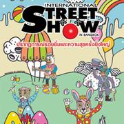 International Street Show in Bangkok 2010