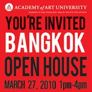 แนะแนวศึกษาต่อ Academy of Art University Open House