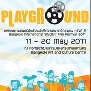 """งานเทศกาลภาพยนตร์ """"Bangkok International Student Film Festival 2011"""""""
