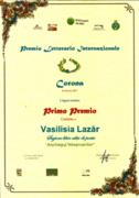 """Concursul Premio Letterario Internazionale Corona - Premiul I pentru volumul de poezii """"Anotimpul întoarcerilor"""", autor Vasilisia Lazăr"""