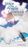 Intuitive Cooking by Dyan Garris