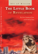 The Little Book of Revelation: The First Coming of Jesus at the End of Days        by Eli of Kittim
