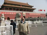 Riaz Haq at Tiananmen Square