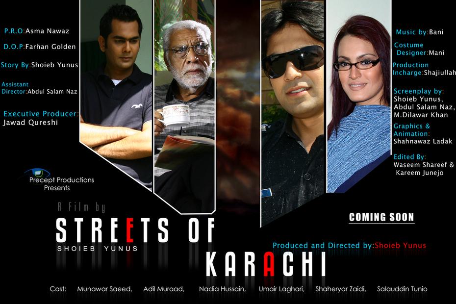 Streets of Karachi Poster copy