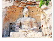 the Yungang Grottoes1