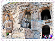 the Yungang Grottoes2