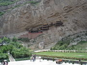 The Hanging Temple (pinyin: Xuankong Si)3