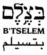 180px-Three languages logo small