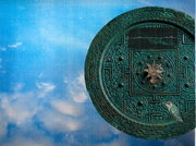 celtic shield frequency