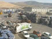 Visit to Recycling Factory / Επίσκεψη στο Εργοστάσιο Ανακύκλωσης
