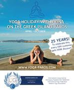 Yoga holiday with Oona
