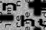 p text-14copy
