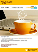 Ad e-Payment
