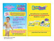 Babylove Star Contest Leaflet