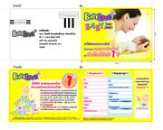 Babylove Welcome Leaflet