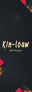 kinloaw