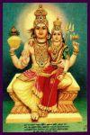 bhairava_1[1]