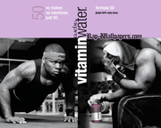 50 cent vitamin water wallpaper 01