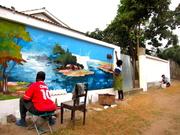 """La fresque """"Le village de pêcheurs"""""""