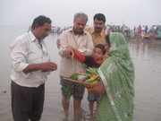 Offering Sandhya arghya 1