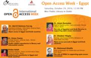 Open Access Week in Egypt