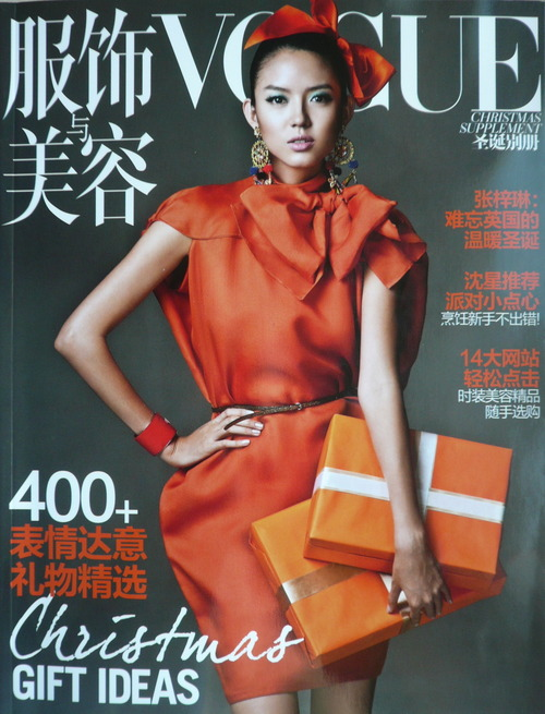 Elisabeth Koch Millinery on Vogue cover