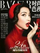 Elisabeth Koch Millinery on Harper's Bazaar cover (Li BingBing)