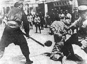 Persecutie comunista