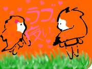 kärlek_okej,_
