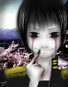 APH Dark Japan
