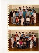 1984-85 Vetter Carrato