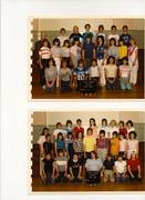 1984-85 gr 7 Mr Hart