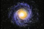 Roswell galaxy